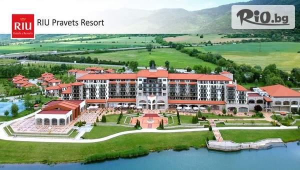 СПА почивка край езерото в Правец! 2 или 3 нощувки със закуски и вечери + басейн и SPA Wellness пакет, от RIU Pravets Golf and SPA Resort