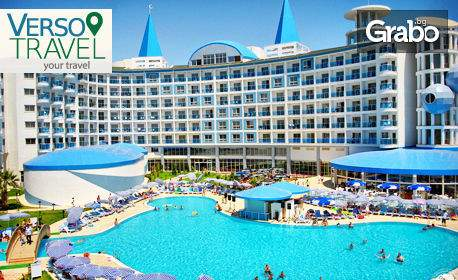 Ранни записвания за 24 Май в Дидим! 5 нощувки на база All Inclusive в Buyuk Anadolu Didim Resort*****