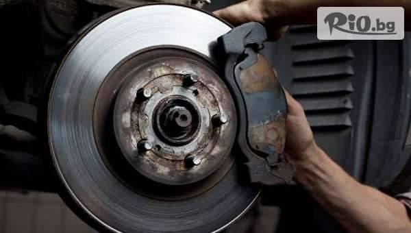Смяна на накладки или накладки и дискове на лек автомобил с 51% отстъпка, от Автосервиз VIK Auto 77