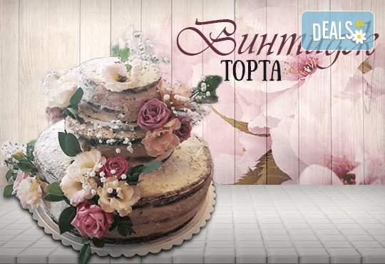 Винтидж сватбена торта с цветя: 60, 80 или 100 парчета от Джорджо Джани