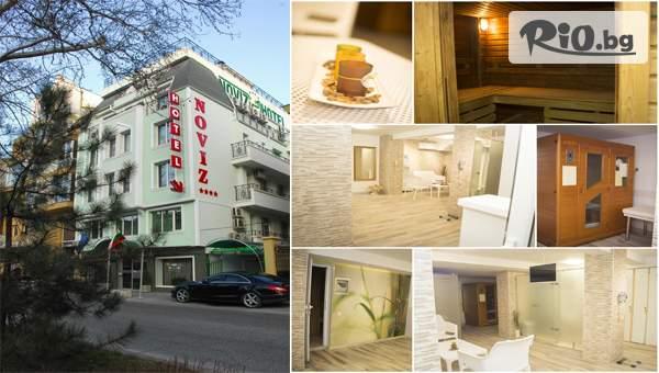 СПА почивка в центъра на Пловдив през Февруари! Нощувка със закуска и вечеря + сауна с контрастен басейн и парна баня, от Хотел Новиз 4*