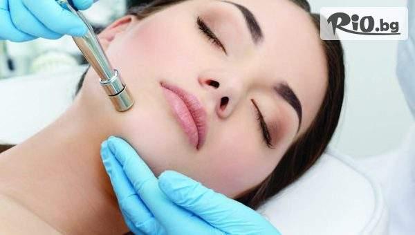 """Диамантено микродермабразио на лице и шия + възстановяваща медицинска маска и хидратиращ серум със 74% отстъпка, от БиоМедико - Резонанс """"Рафа"""""""