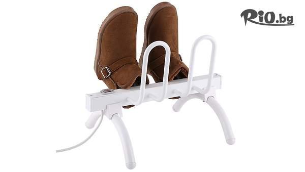 Електрическа сушилня за 2 чифта обувки, от Topgoods.bg