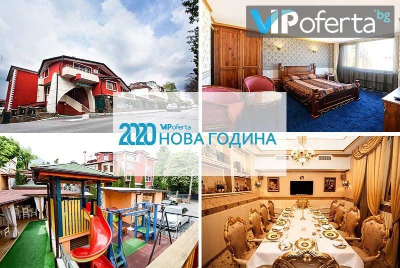 """Отпразнувайте 2020-та година в ресторант """"Свети Никола"""", София! Включени детски подаръци и томбола"""