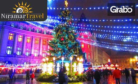 Декемврийска ваканция за един ден в Букурещ, Румъния!