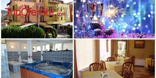 Посрещнете 2020-та година в Хотел Елит 3*, Девин! Включена вечеря за големият празник! Плюс обяди и закуски
