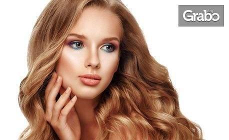 Подстригване или боядисване на коса, плюс измиване, маска и прическа
