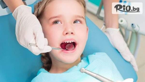 Детска фотополимерна пломба със специални цветни ефекти и лечение на кариес с 60% отстъпка, от д-р Светлана Тукусер в Дентална клиника Клер-93