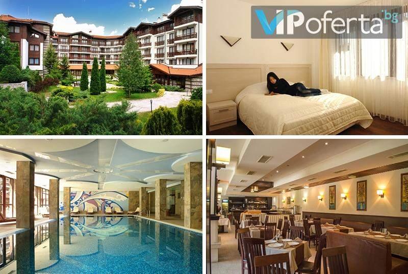 Еднодневен пакет със закуска и вечеря + басейн и релакс зона от Хотелски комплекс Уинслоу Инфинити, Банско