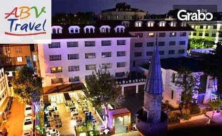 Посрещнете 2020-та година в Хотел Vogue Supreme Istanbul*****, Турция! Включени закуски