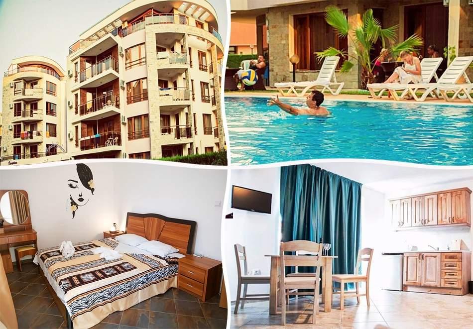Топ оферта! Голям релакс в Апарт хотел Магнолия Гардън, Слънчев бряг на специална цена!