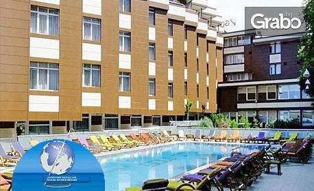 Релаксирайте в хотел Grand Gold****, Кумбургаз! Включени закуски