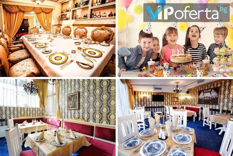 Отпразнувайте рождените дни на децата си в ресторант Бояна, София!