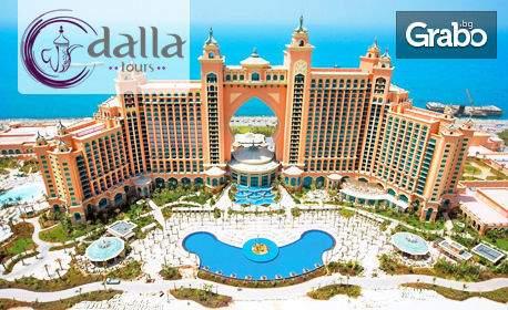 Ваканция в Хотел Ibis Al Barsha***, Дубай! Включено изхранване вечери и закуски