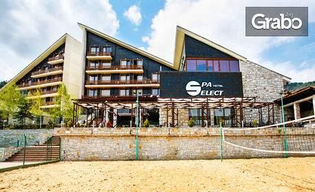 Релаксирайте в SPA Хотел Селект****, Велинград!