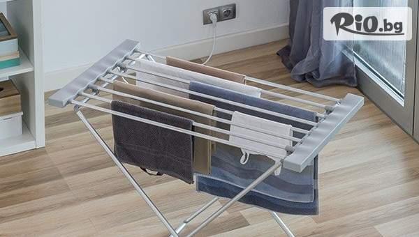 Удобен електрически сушилник за дрехи с 64% отстъпка, от Topgoods.bg