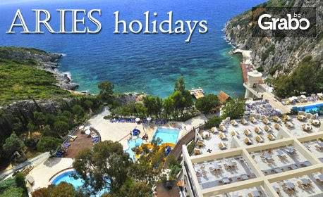Ultra All Inclusive в хотел Ladonia Adakule*****, Турция за шест дни през новата година