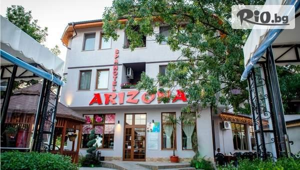 Почивка в Павел баня! 2 или 3 нощувки със закуски и вечери + СПА, от Хотел Аризона