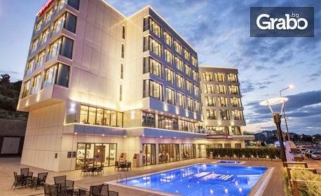 Посрещнете 2020-та година в Hampton By Hilton Hotel 4*, Турция! Включена вечеря за големият празник! Плюс закуски
