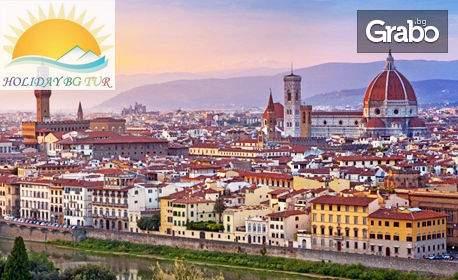 Ваканция за седем дни във Флоренция, Лидо ди Йезоло, Сан Марино, Рим, Верона и Римини! Включени закуски