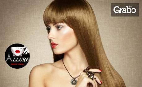 Изправяне на коса или букли със Steampod, плюс масажно измиване и възстановяваща маска на LOreal