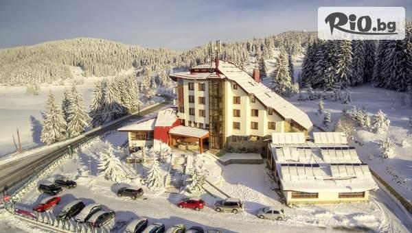 Посрещнете Коледните празници в Хотел КООП Рожен, Родопите! Включени официални вечери! Плюс закуски