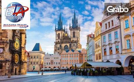 Ваканция за четири дни в Братислава, Будапеща и Прага! Включени закуски
