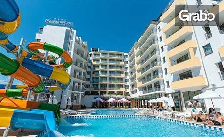Посрещнете 2020-та година в Хотел Best Western Plus Premium Inn****, Слънчев бряг! Включена вечеря за големият празник! Плюс закуска