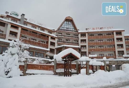 Нова година в Хотел Свети Иван Рилски 4*, Банско: 3/4 нощувки и закуски, уелнес център