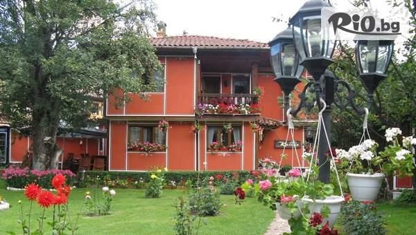 Почивка в Копривщица през Ноември и Декември! Нощувка в Семеен хотел Калина