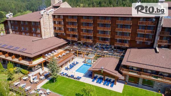 Релакс в СПА хотел Катарино, близо до Разлог! Включва басейни с минерална вода, масажи и закуски!