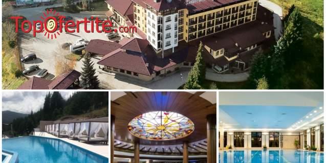 Отпочивайте в Гранд Хотел Велинград*****! Включва изхранване вечеря и закуска!