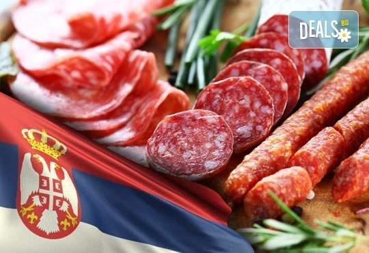 Пеглана колбасица в Пирот: 1 нощувка, закуска и вечеря в Бела паланка, транспорт