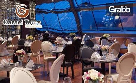Отпразнувайте 2020-та година в Pullman Istanbul Hotel & Convention Center Hotel*****, Истанбул! Включени закуски