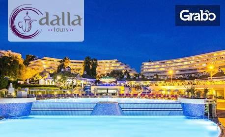 All Inclusive в Hotel Grand Blue Sky****, Турция за осем дни през 2020-та година!
