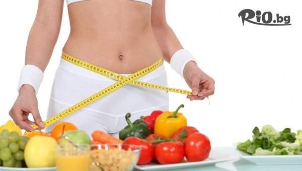 """Пълен сезонен Вега тест за поносимост към 200 храни с 57% отстъпка, от БиоМедико - Резонанс """"Рафа"""""""