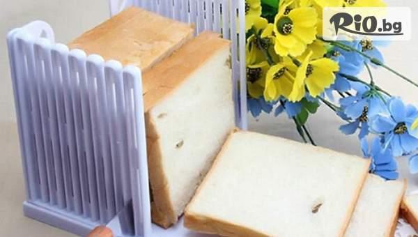 Стойка за рязане на хляб с 53% отстъпка, от Topgoods.bg