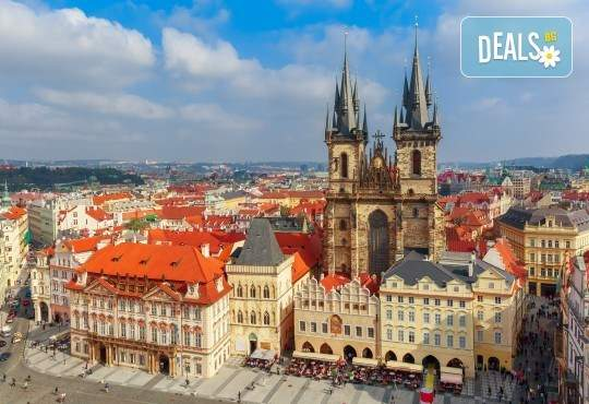 Ранни записвания, Прага и Братислава : 3 нощувки със закуски в хотели 3*, транспорт