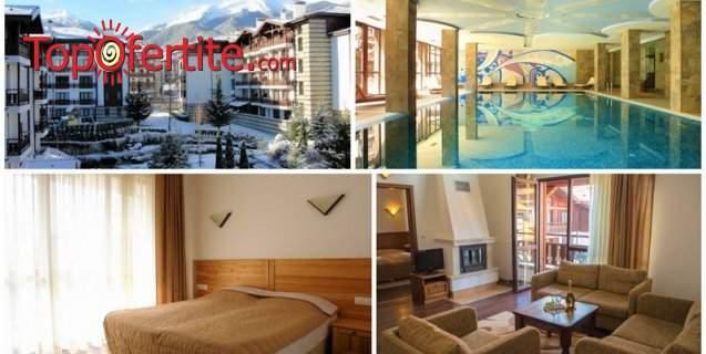 Last minute!!! Гергьовден в Хотел Уинслоу Инфинити 3*, Банско! 2, 3 или 4 нощувки + закуски, вечери, вътрешен басейн, джакузи, сауна и парна баня на цени от 76 лв на човек