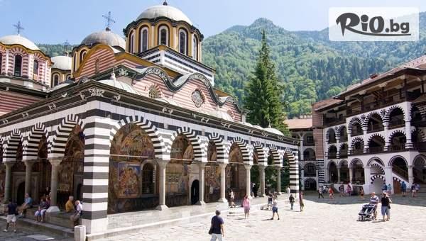 Ваканция за два дни до Мелник, Рилски манастир, Златолист, Сандански и Рупите! Включва закуска