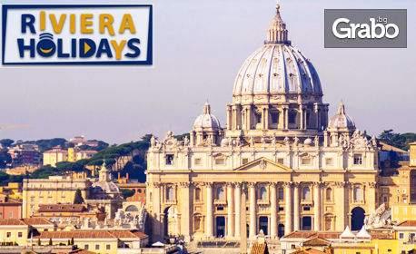 Ваканция за четири дни в Рим! + Закуски