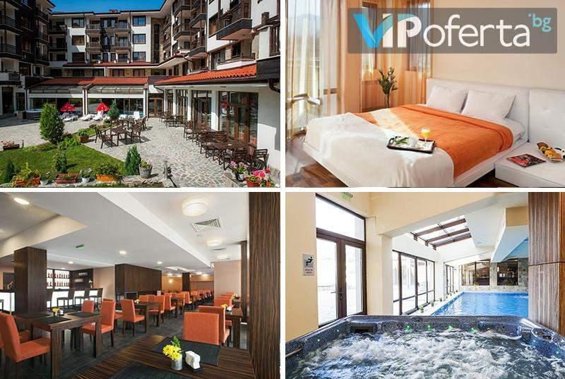 Еднодневен пакет със закуска или закуска и вечеря + СПА и минерален басейн от Хотел St. George Ski & Holiday, Банско