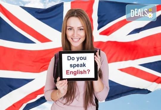 Онлайн курс по английски език на ниво А1 и А2 + В1 от onlexpa.com