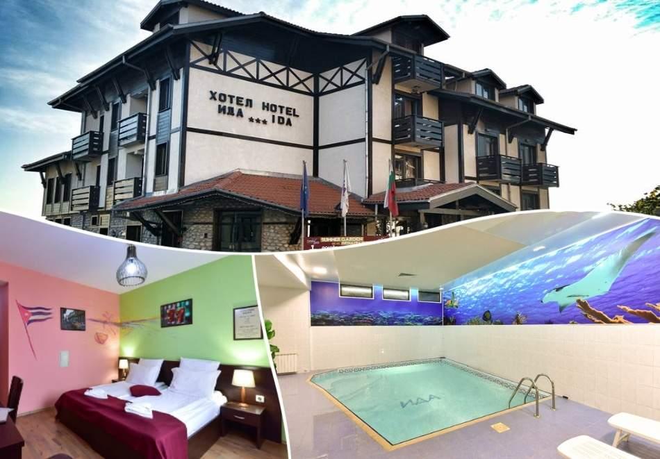 Голям релакс в хотел Ида*3, Банско! Включва басейн, вечери и закуски!