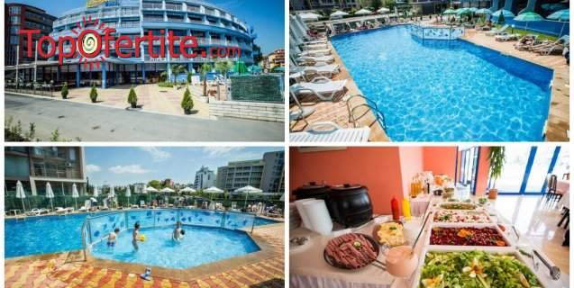 All Inclusive в Хотел Бохеми***, Слънчев бряг! Включва детска анимация и басейн!