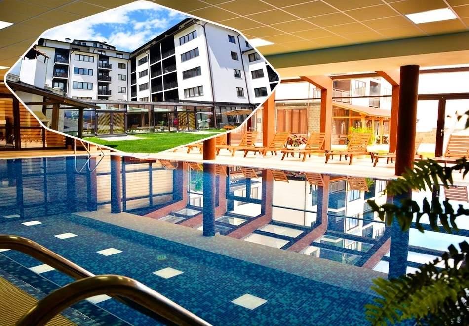 1, 3, 4, 5, 6 или 7 нощувки на човек със закуски и вечери + отопляем вътрешен басейн и релакс зона от хотел Роял Банско Апартмънтс