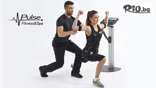 Грижа за тялото с Pulse Fitness & Spa! Включва тренировка с уреда за електромускулна стимулация Miha Bodytec с