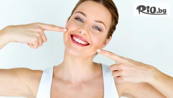 Преглед и консултация от стоматолог + план за лечение и полиране с Air Flow с 90% отстъпка, от Стоматологичен кабинет д-р Лозеви
