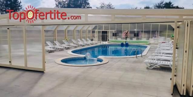 Великден в Почивна станция Велиста, с. Вонеща вода! 3 или 4 нощувки + закуски и вечери или закуски, обеди, вечери и закрит плувен басейн на цени от 199 лв. на човек