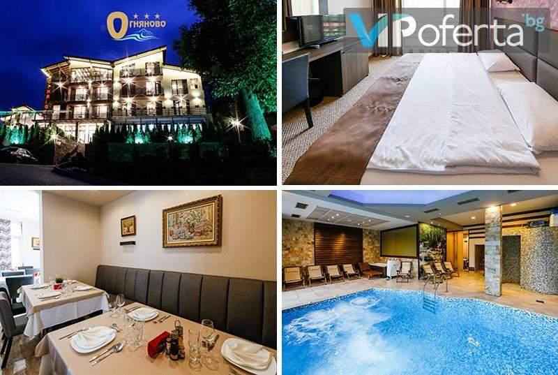 Тридневен пакет със закуски и вечери + минерален басейн и СПА в хотел Огняново СПА ***, Огняново